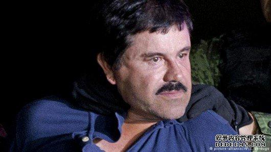 """墨西哥""""毒枭""""在美被定罪 曾登上福布斯排行榜"""