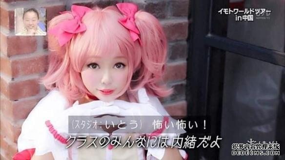 日本艺人Cosplay差强人意 高手网友怒P图秒变美少女!