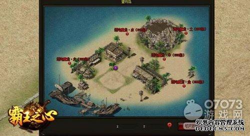 五行魔龙降世 9cb《霸王之心》新增地图望月岛
