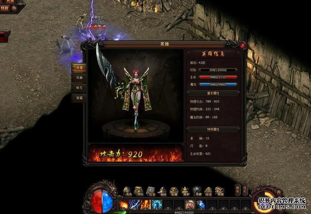 众神之箭:类传奇ARPG页游